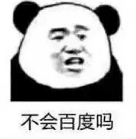 常用工具分享【2020-12-24版】-周永毅